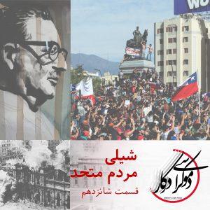 Democracy DarKar